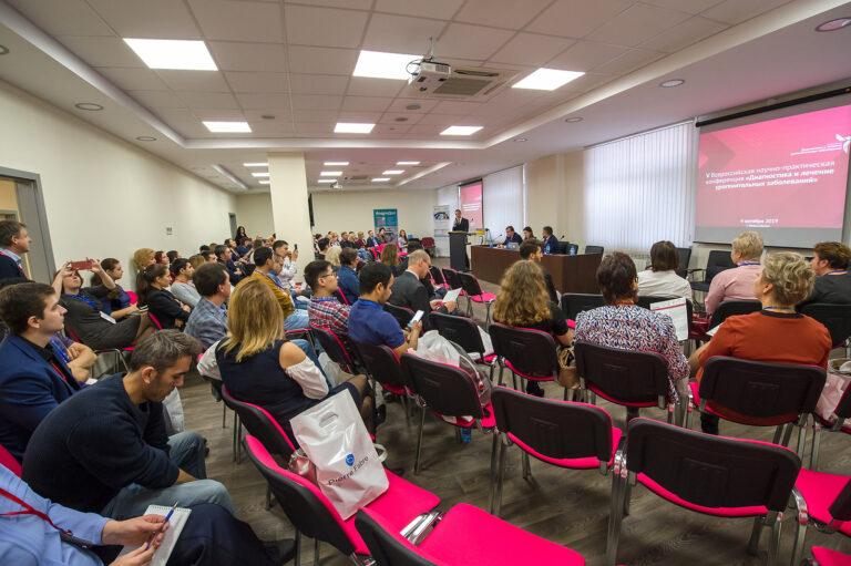 Юбилейная научно-практическая конференция «Диагностика и лечение урогенитальных заболеваний» состоялась в Новосибирске