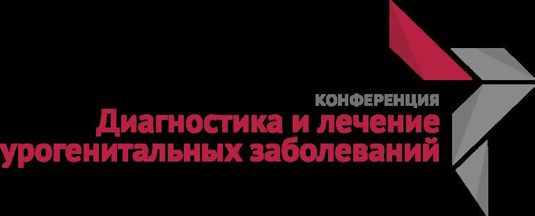 «Альянс Хирургов» приглашает принять участие в масштабной конференции «Диагностика и лечение урогенитальных заболеваний»